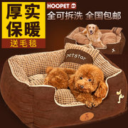 The detachable Tactic golden retriever dog kennel mat cat small medium large dog dog supplies in winter