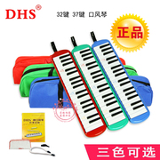 Genuine CMO DHS32 key 37 key pianica blue green red students to classroom.