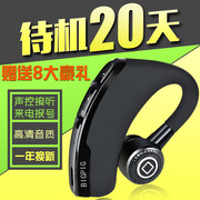 Mini Wireless Bluetooth headset sport 4.1 Apple ear hanging ear mounted car running stereo