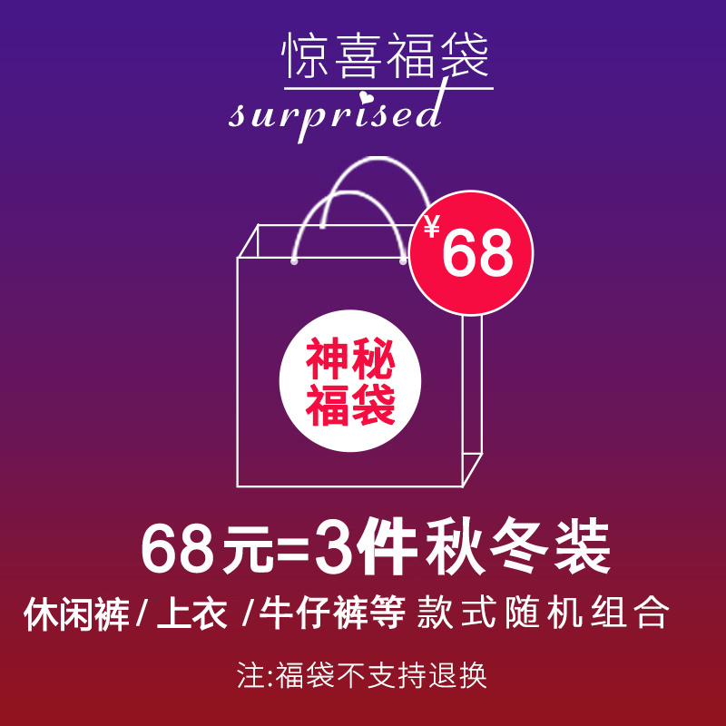 Купить Джинсы в Китае, в интернет магазине таобао на русском языке
