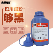 Xin day printing for kyocera TK100 toner PRINTER KM1500 1820 bottled add toner powder