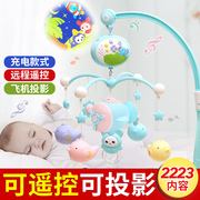 Newborn crib bell 0-1 years old toys 3-6-12 months baby music rotating bed hanging rattles bedside bell