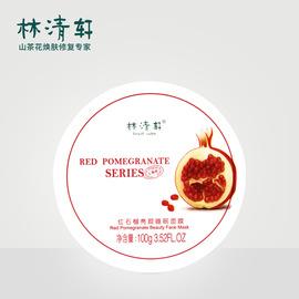 林清轩官方旗舰店