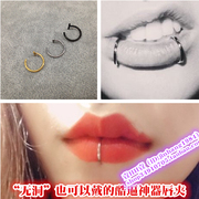 False hole lip ring clip lip lip nail female body piercing nose nose clip nail Bihuan Mens 1 fake cool fashion plates
