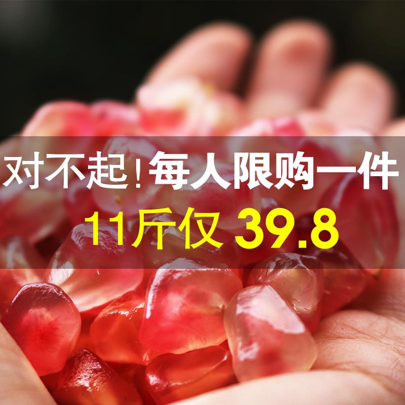 Купить из Китая Гранат через интернет магазин internetvitrina.ru - посредник таобао на русском языке