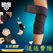 Elastic bandage wound wrist running calf support fitness basketball sprain waist knee ankle elbow male