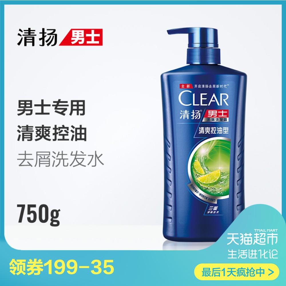 Купить Шампуни в Китае, в интернет магазине таобао на русском языке