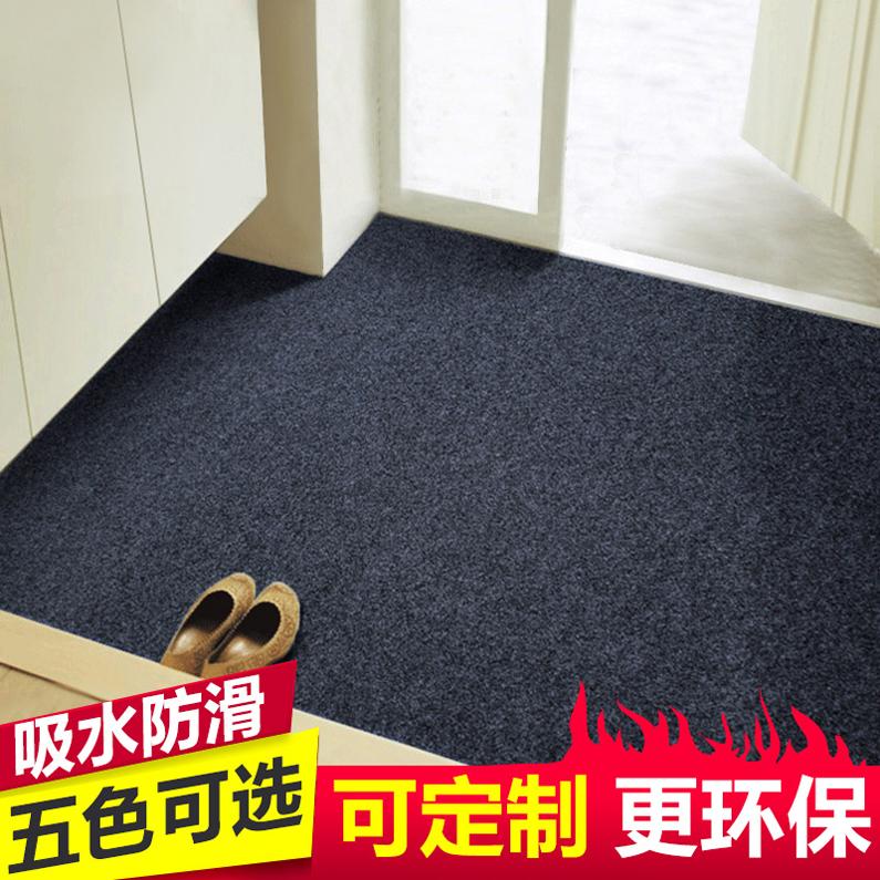 定制进门垫大门口地垫卫生间防滑垫家用厨房长条防水地毯吸水脚垫