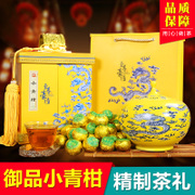 Xinhui Citrus Quality Pu'er Tea Xiaoqing palace orange tea tea tea gift box Xinhui tangerine peel