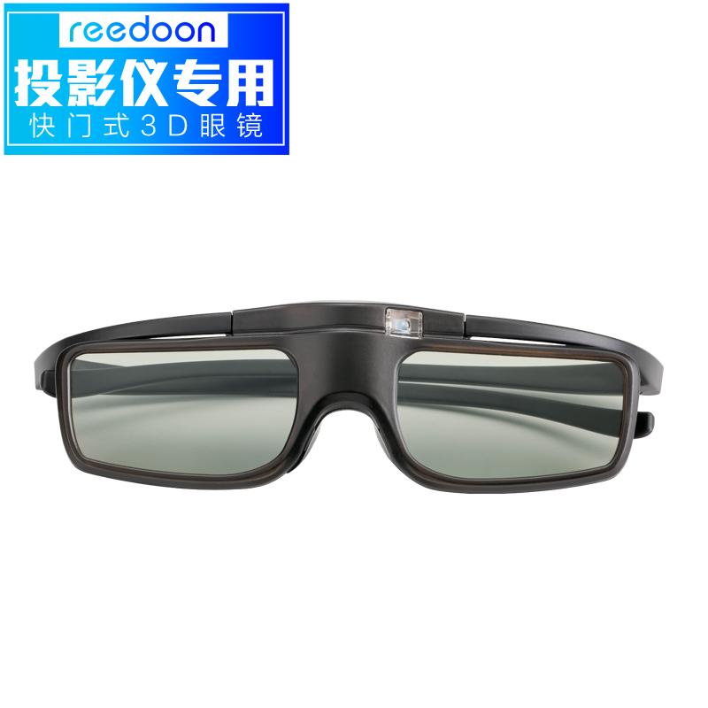 主动快门式3D眼镜家用投影仪专用DLP充电式立体电影家庭电视通用