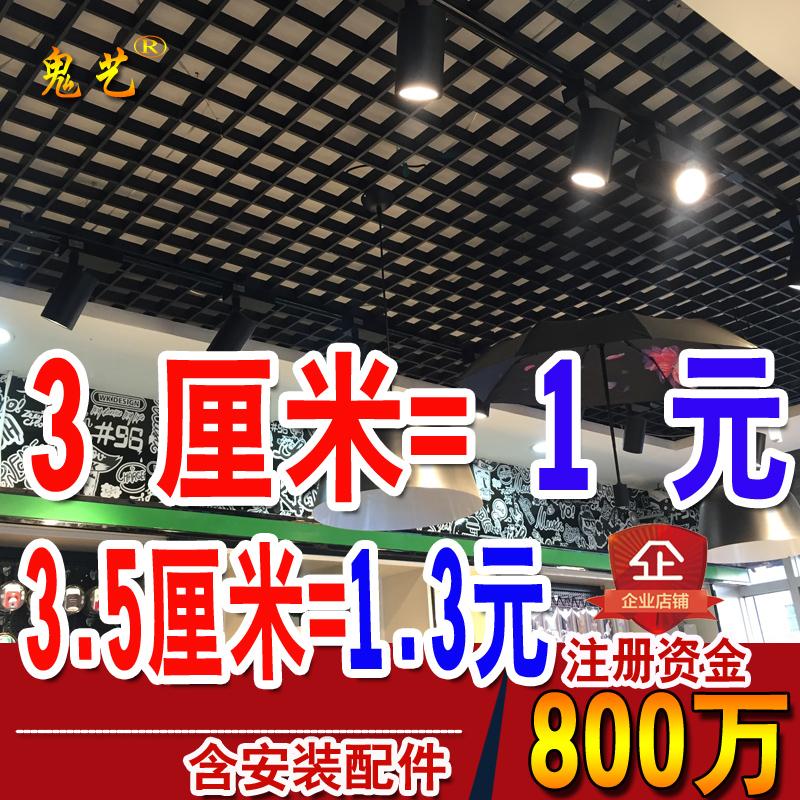 Купить Подвесные потолки / Модули в Китае, в интернет магазине таобао на русском языке