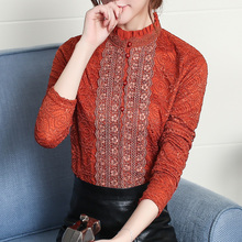 Characteristics of the new 2017 Korean fashion women's gentle winter with cashmere thickened long sleeved lace sweater slim shirt
