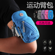 Mobile phone running package bag of apple 7plus arm motion arm arm with the arm sleeve arm mobile phone bag bag and wrist bag