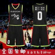 Basketball clothing custom light suit male version of Basketball Competition Training College Basketball Jersey Shirt customized printing