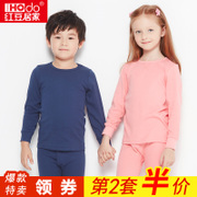 Children in cotton underwear set children warm red thin child boy girl long johns autumn clothes suit