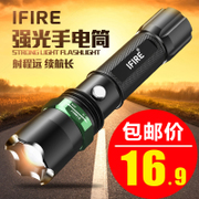 Super bright light flashlight charging 5000 waterproof Mini LED searchlight household outdoor long-range self-defense