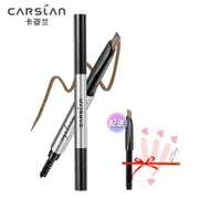 Carslan eyebrow pencil waterproof anti sweat no smudge synophrys beginners with genuine eyebrow brush
