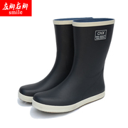 Genuine casual fishing shoes with rubber cylinder in a couple of men and women BOOTS Mens Golf Shoes Boots water