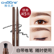 Juyouquan spring eyeliner liquid cream is not easy to SUMI waterproof and sweat-proof lasting is not easy to decolorize brown beginners