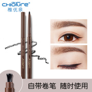 Young and spring not dizzydo Waterproof Eyeliner Pen Pencil hard head eyes makeup beginners students Brown antiperspirant