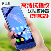 Flash magic HUAWEI glory 8 toughened film glory 9/V9/V8 youth version of mate9/p9/p10 mobile phone 6x film