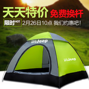 Every day special tent outdoor 3-4 full automatic Family Tent 2 single and double camping camping