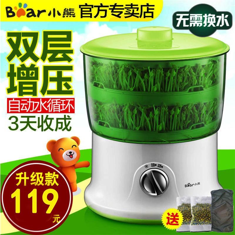 Купить Аппарат для проращивания бобовых в Китае, в интернет магазине таобао на русском языке