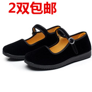 Spring and summer old Beijing shoes shoes black shoes shoes generation mother Hotel Bailen waitress shoes 33 yards