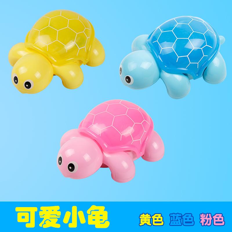【天天特价】宝宝万向电动闪光小乌龟 音乐灯光发光QQ龟益智玩具