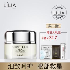 lilia旗舰店