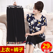 Mother dress summer suit for 40-50 years old middle-aged women's T-shirt short sleeve shirt size two piece set loose