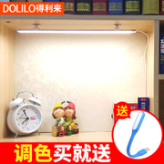 Cool light of College Students' dormitory dormitory artifact led eye lamp lamp desk lamp rechargeable USB learning