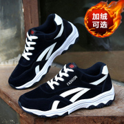 The trend of Korean men's shoes all-match sports shoes men's canvas shoes shoes shoes warm winter students