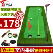 Send TYGJ clubs indoor golf putting practice device set GOLF fairway practice blanket