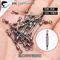 Close pin 20 Pack a quick lead with a master line connector fittings Bazi ring fishing fishing