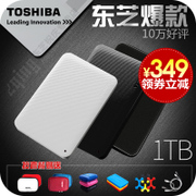 Coupons 10 yuan Toshiba mobile hard disk 1T USB3.0 high speed 1TB encryption Genuine Black NEW