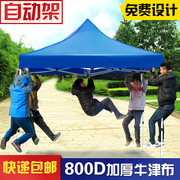 Outdoor advertising tent awning awning printing four angle folding telescopic rainshed four tent umbrella stall