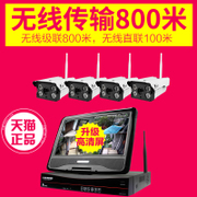 The wireless monitor equipment set machine outdoor wide-angle WiFi night vision camera commercial high-definition home