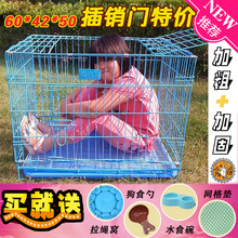 The small dog dog cage special offer bold folding dog pet dog cage Teddy medium dog cage cat cage cage cage