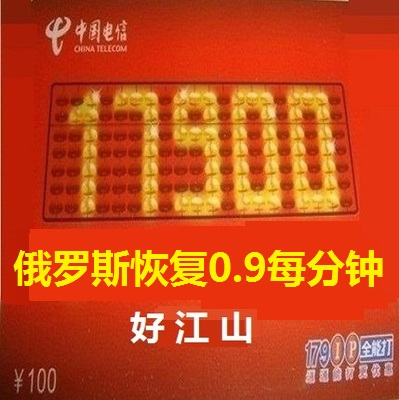 Купить Другие предметы  в Китае, в интернет магазине таобао на русском языке