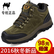Winter hiking shoes brand shoes outdoor shoes slip hiking shoes sport shoes with warm cotton shoes and travel shoes