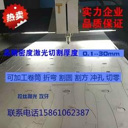 304不锈钢板加工激光切割拉丝抛光割圆割图案折弯焊接来图1件起定