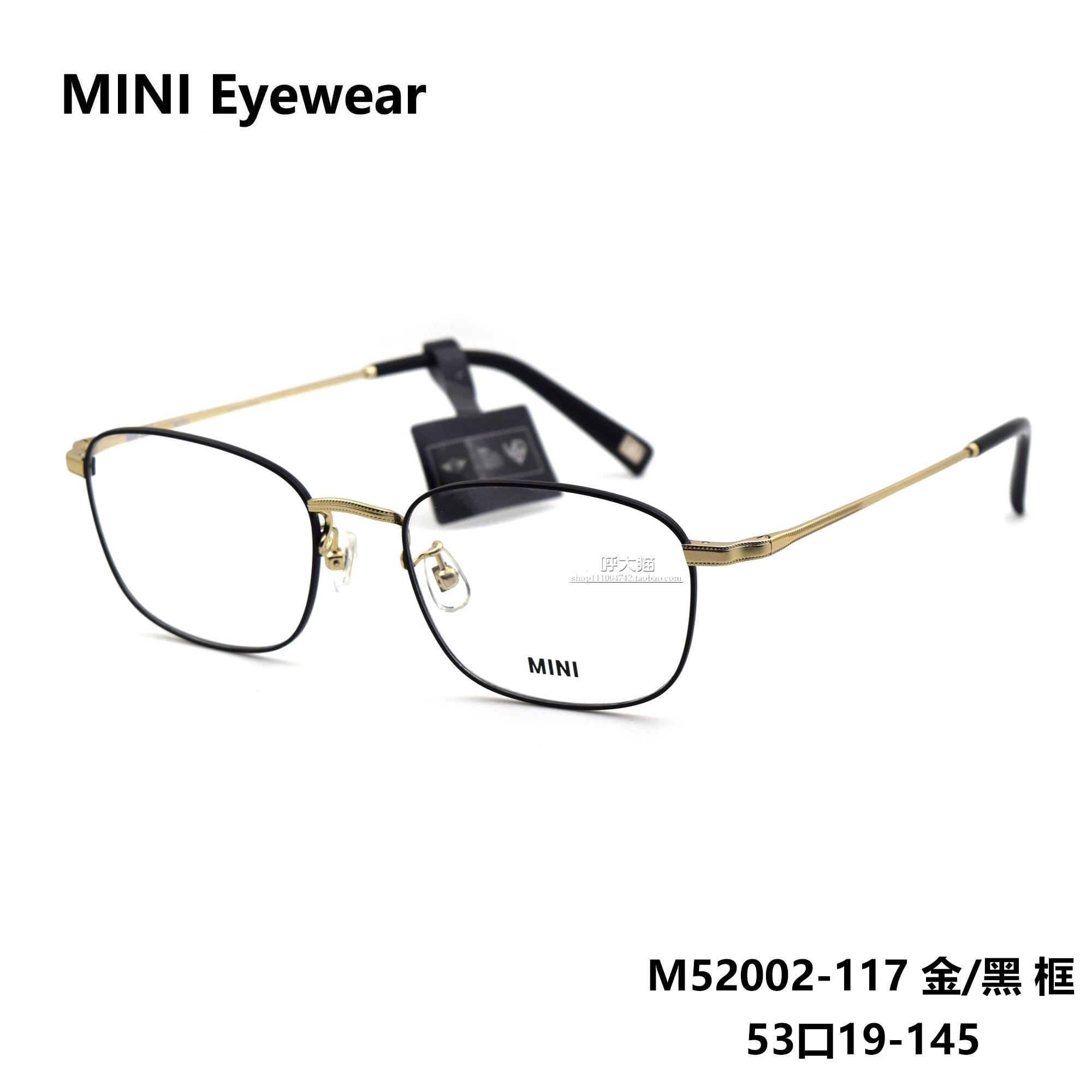 New authentic MINI, BMW glasses, men and women, retro round frame, metal optical frame, M52002