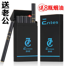 A new set of health electronic cigarette electronic cigarette smoking for double product gift box fruit man