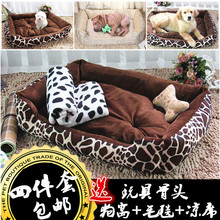 If the detachable warm winter Teddy pet cat dog bed mat small golden retriever dog supplies large dogs