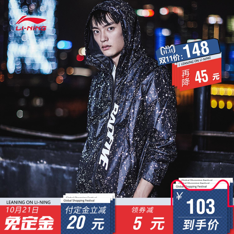 Купить Дождевики / Ветровки в Китае, в интернет магазине таобао на русском языке