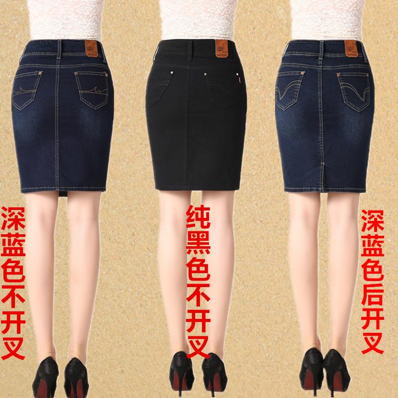 牛仔裙女半身裙修身一步裙大码弹力包臀中长裙显瘦高腰春秋冬胖mm
