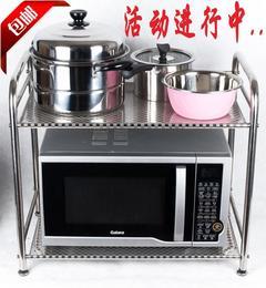 厨房用品置物架台面双层不锈钢微波炉架2层不锈钢收纳架烤箱锅架