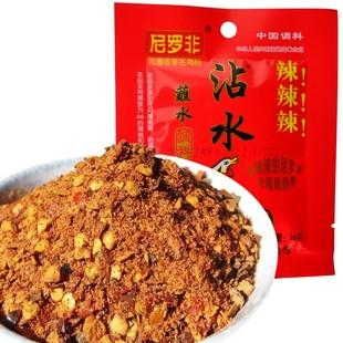 云南特产沾水 烧烤火锅