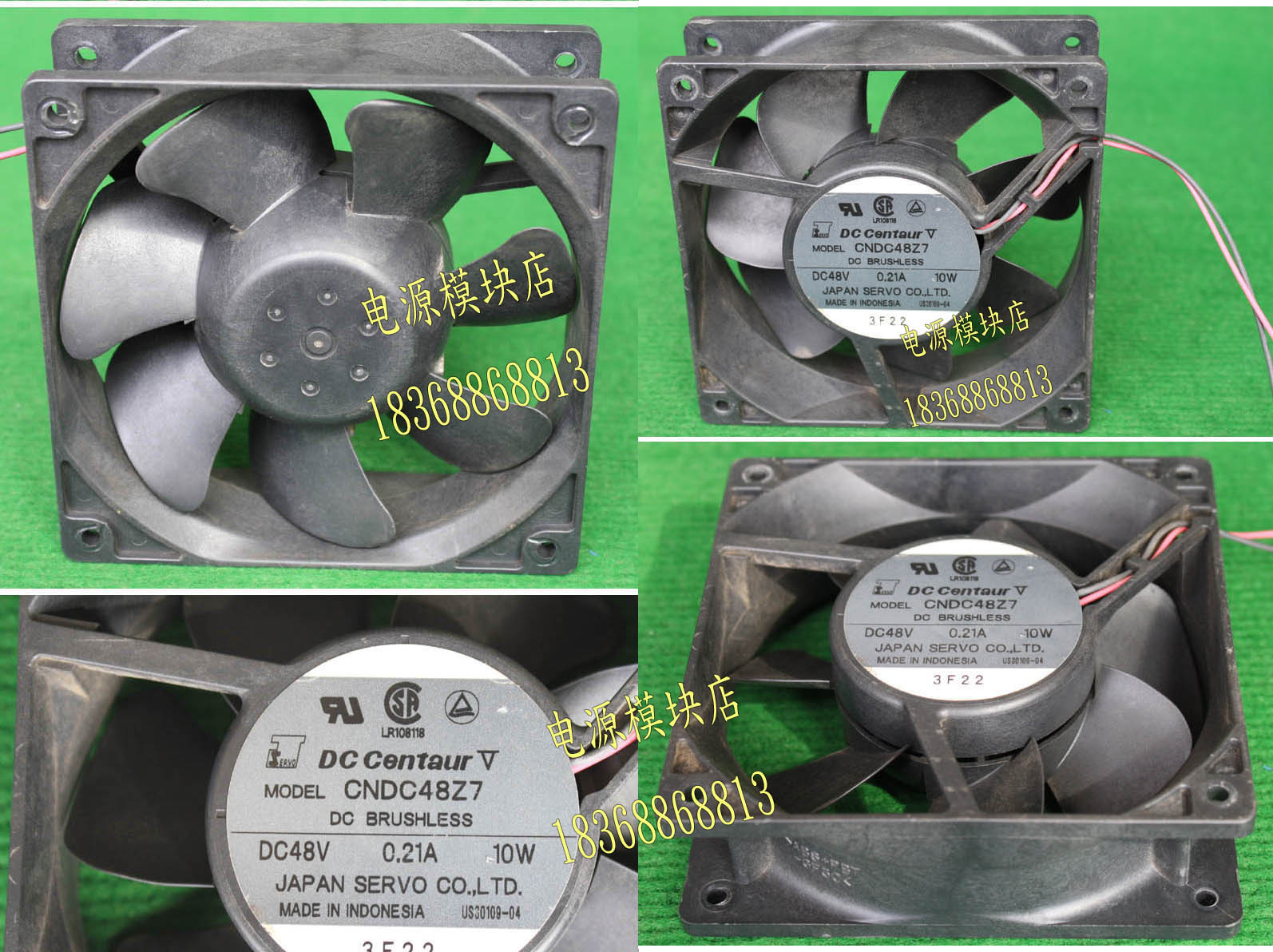 CNDC48Z7 48 v 0.21 A ball bearing fan 12038 fan